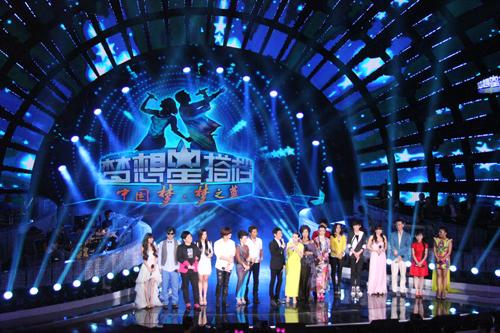 中国梦梦之蓝《梦想星搭档》由撒贝宁