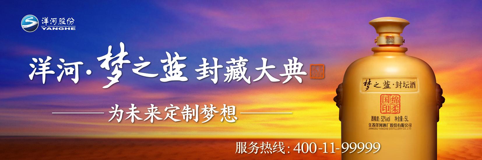 2000彩票